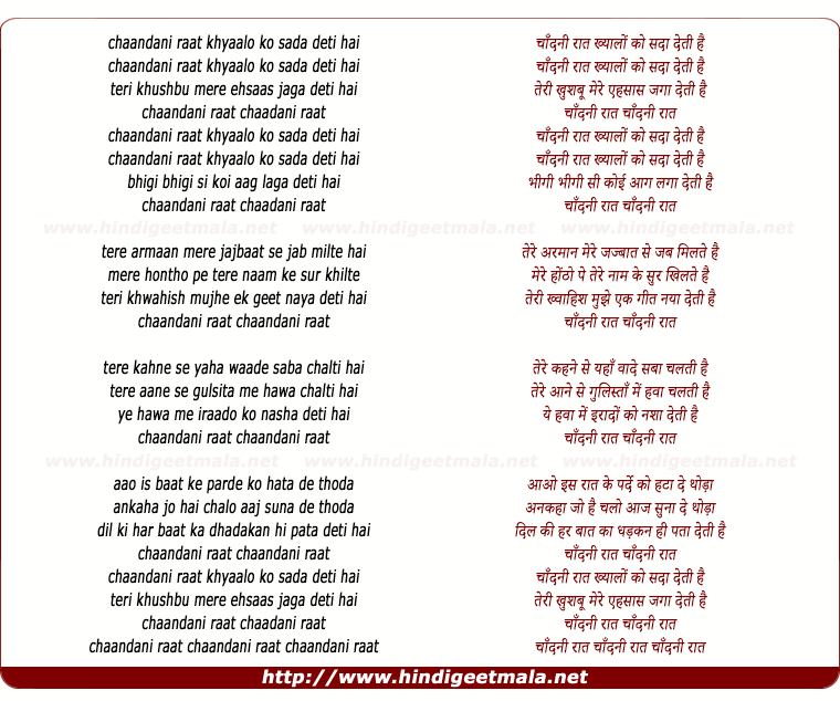 lyrics of song Chaandni Raat