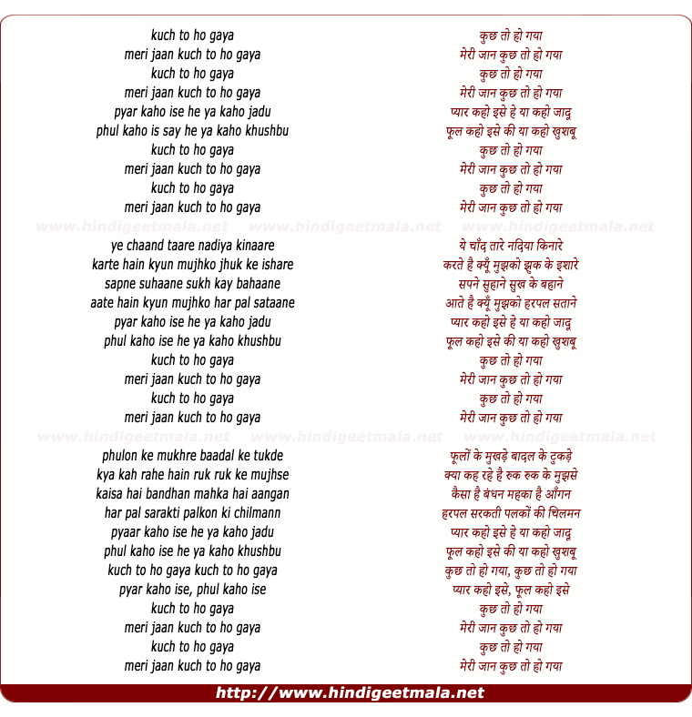 lyrics of song Kuchh To Ho Gaya