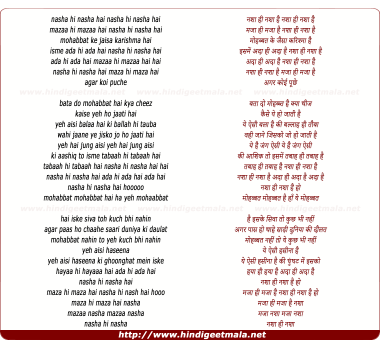 lyrics of song Nasha Hee Nasha Hai