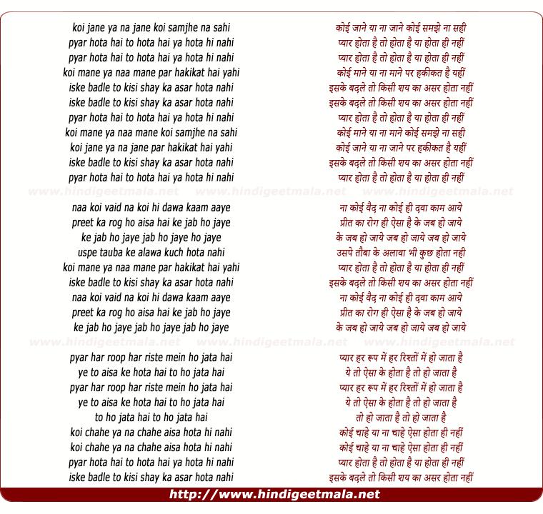 Tere bin nahi jeena sukhwinder singh song download.