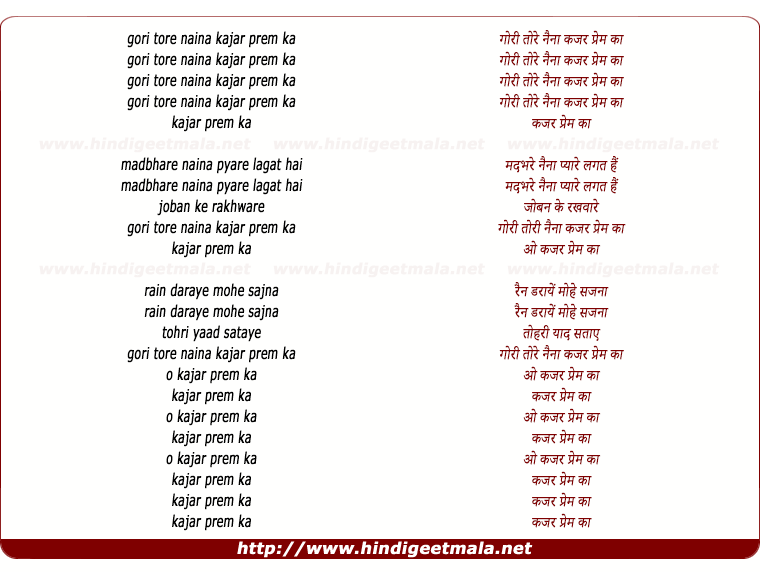lyrics of song Goree Tore Nain