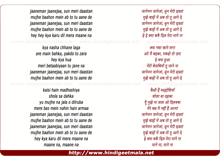 lyrics of song Kya Nasha Chhane Laga