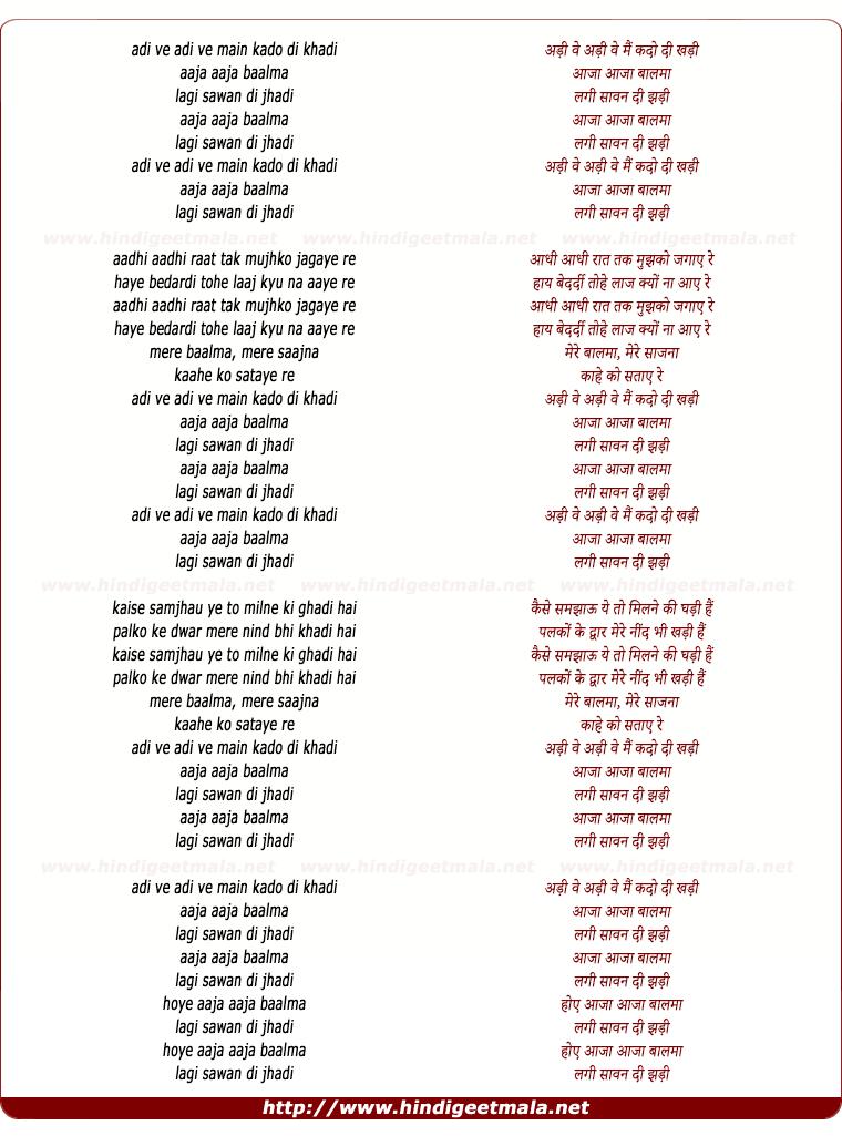 lyrics of song Adi Ve Adi (Tanya Singh)