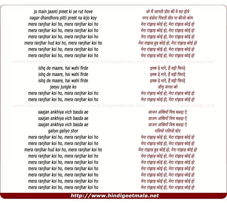 lyrics of song Ranjhar (Ali Haider)
