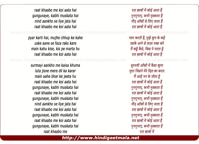 lyrics of song Raat Khwaabo