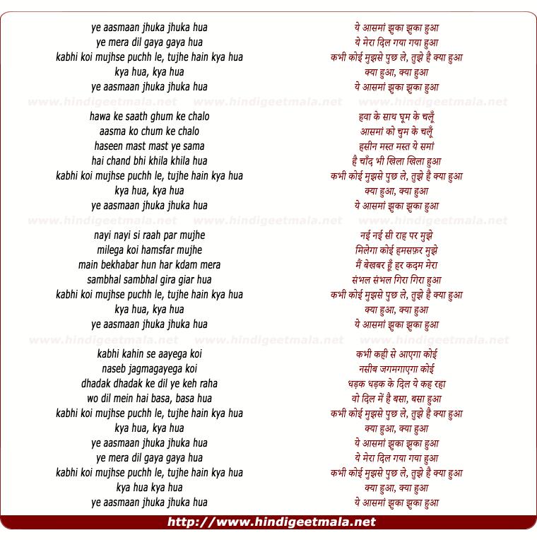 Chahunga Mein Tughe Song By Satyajit: ये आसमां झुका झुका हुआ