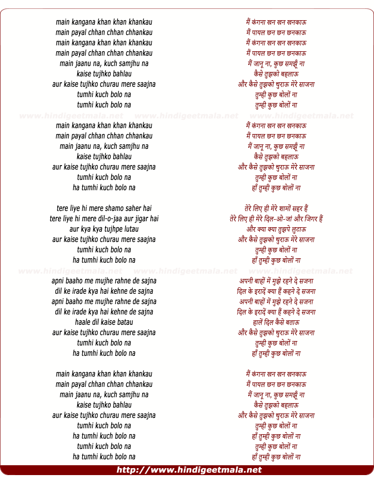 lyrics of song Main Kangana Khan Khan