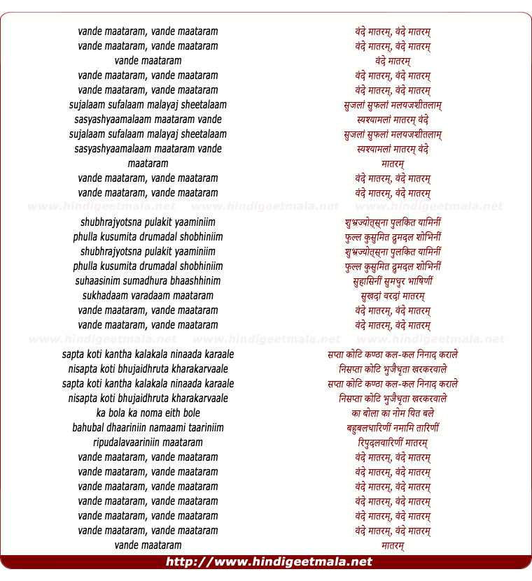 kantha song lyrics
