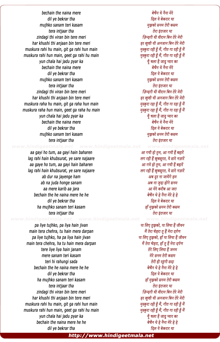 lyrics of song Bechain The Naina