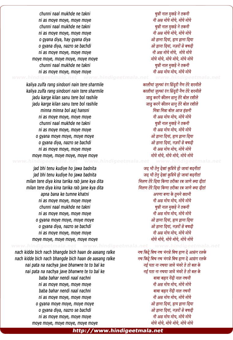 lyrics of song Moye Moye (Daler Mehndi)