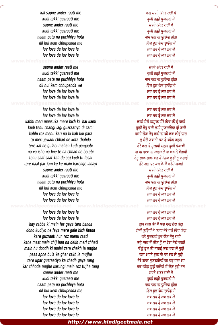 lyrics of song Luv Love De