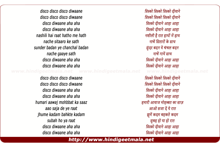 lyrics of song Disco Diwaane