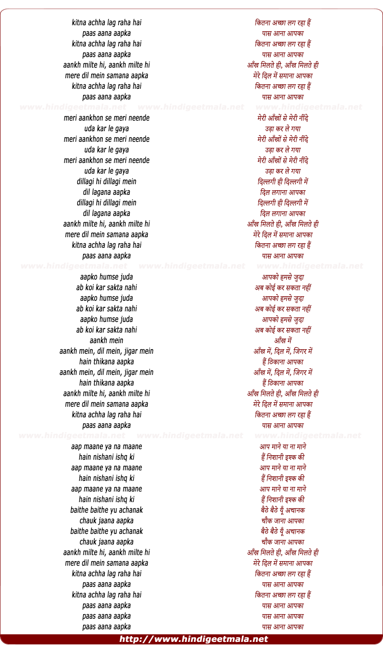 lyrics of song Kitna Achha Lag Raha Hai