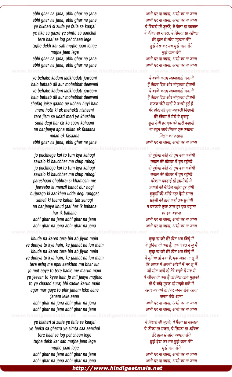 lyrics of song Abhi Ghar Naa Jana