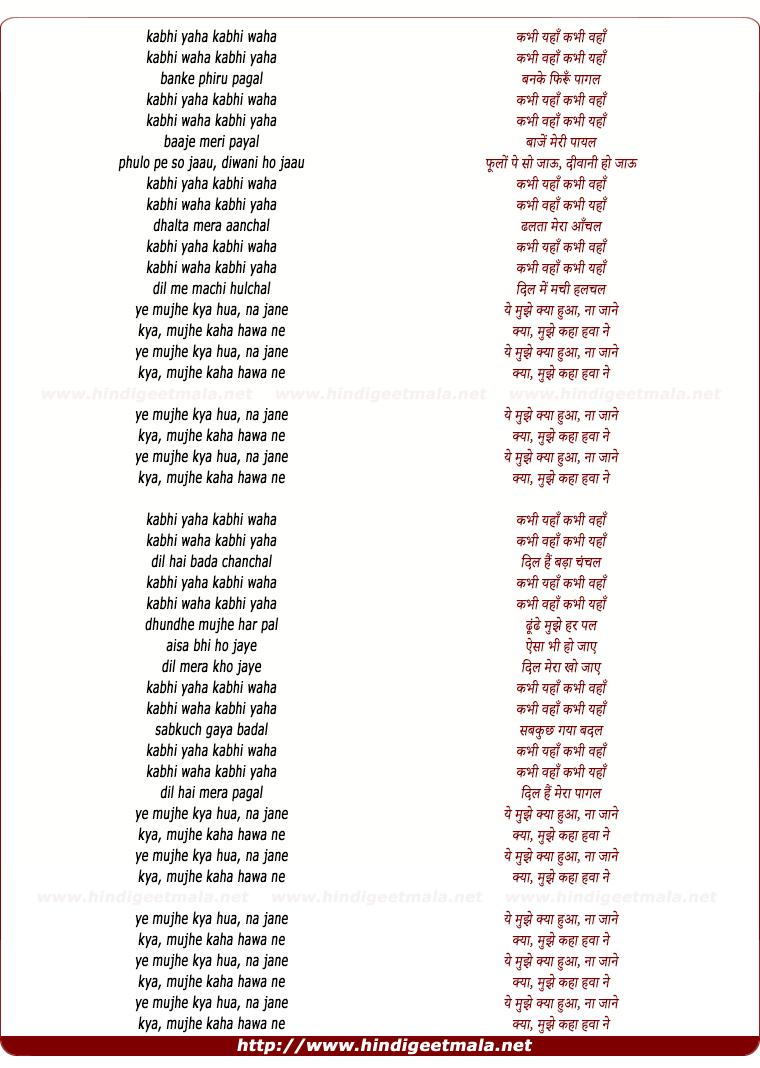 lyrics of song Kabhi Yaha Kabhi Waha