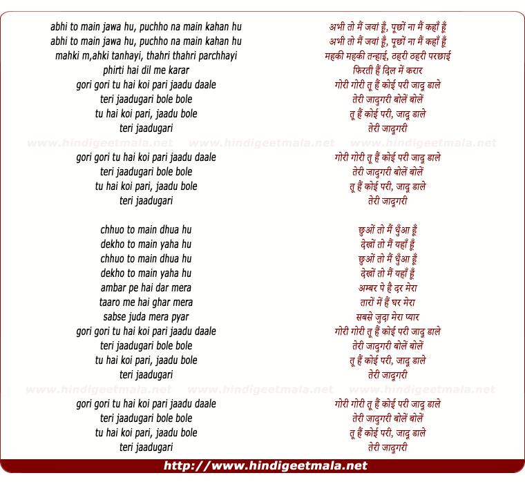 lyrics of song Gori Goree