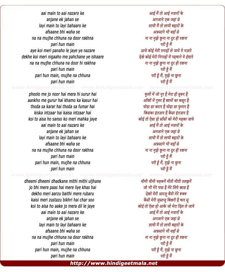 lyrics of song Pari Hoon Main