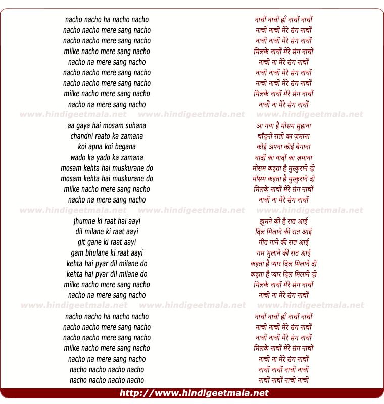 lyrics of song Nacho Nacho
