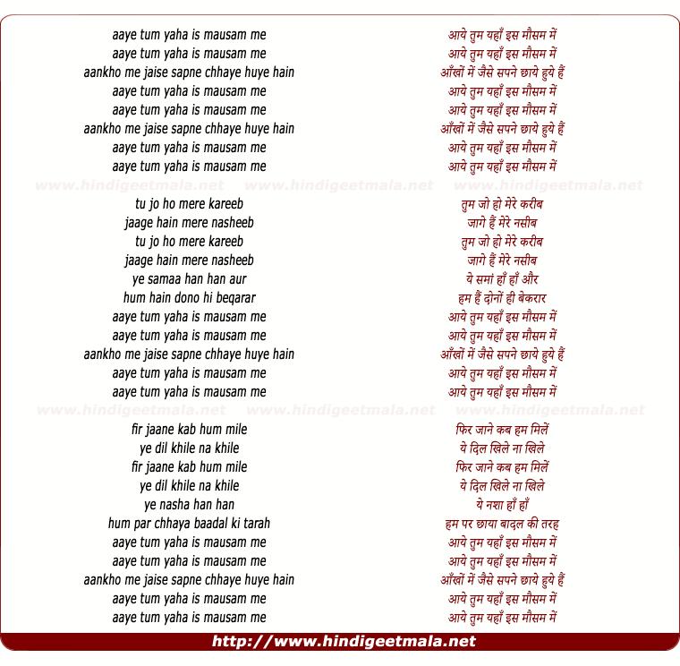 lyrics of song Aaye Tum Yaha
