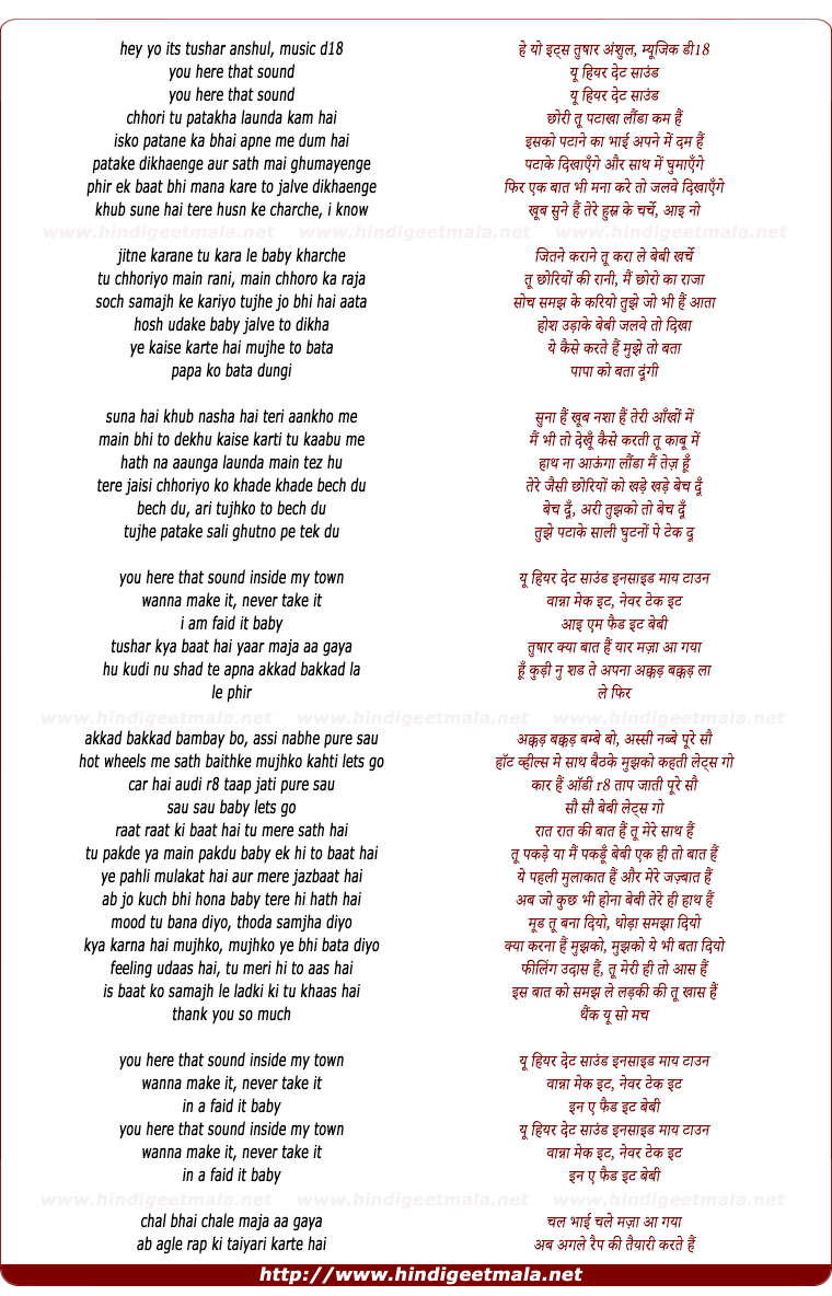 lyrics of song Cracker Choree