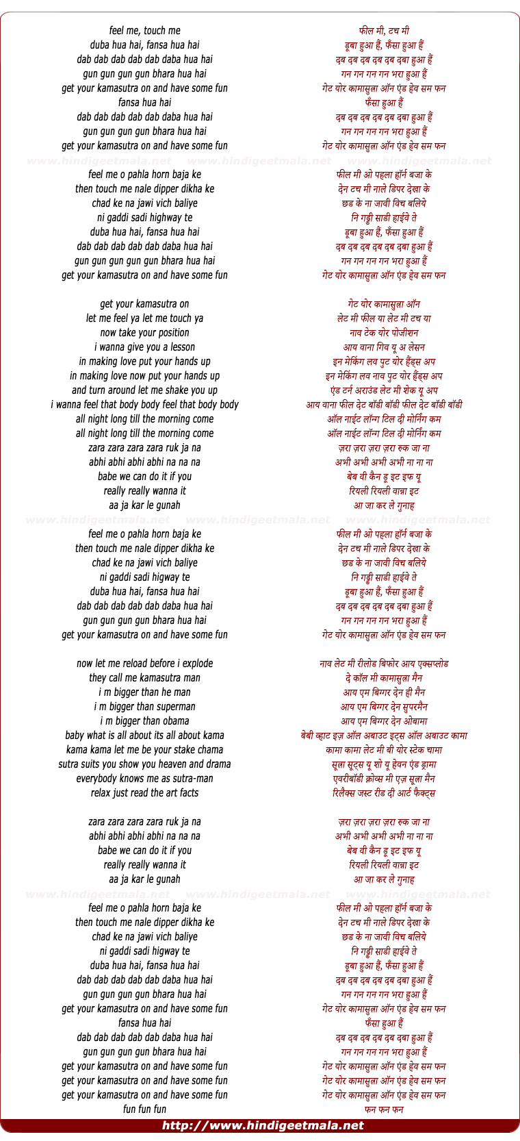lyrics of song Dooba Hua Hai