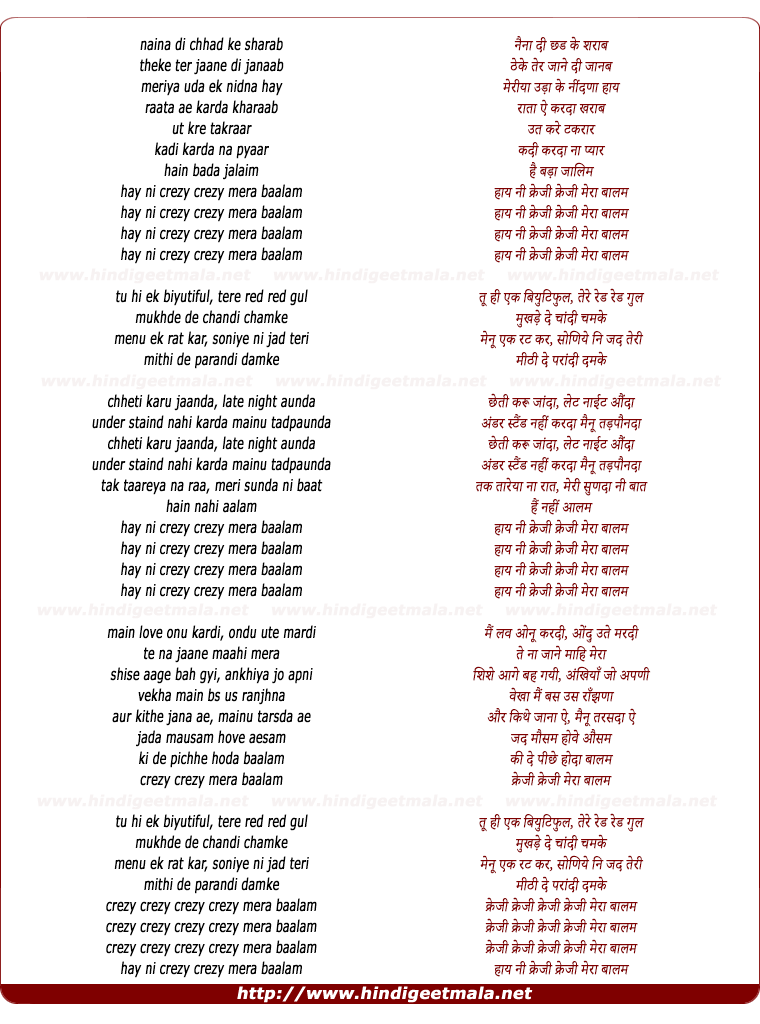 lyrics of song Crazy Balam