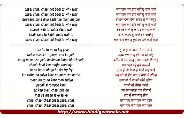 lyrics of song Chaai Chaai