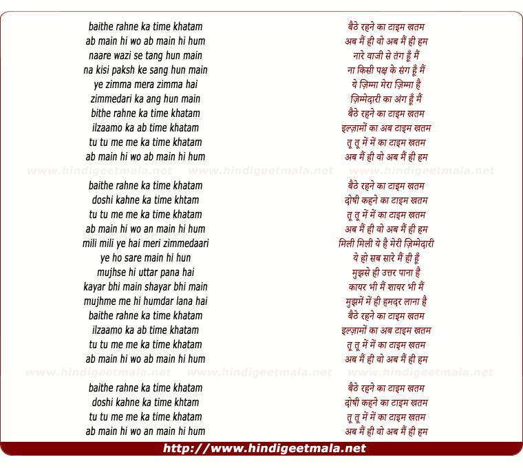 lyrics of song I Lead India (Abhishek Nailwal)