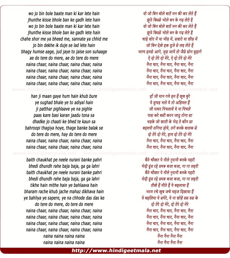 lyrics of song Nainaa Chaar
