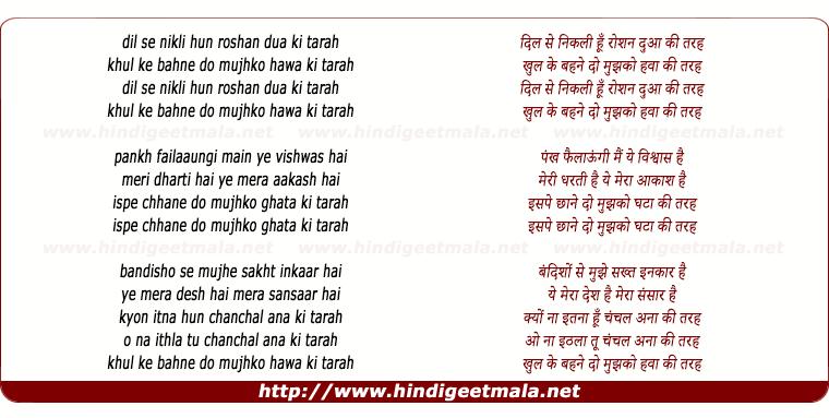 Shubha Mudgal – Ab Sawan Aise Barse – Land of Lyrics