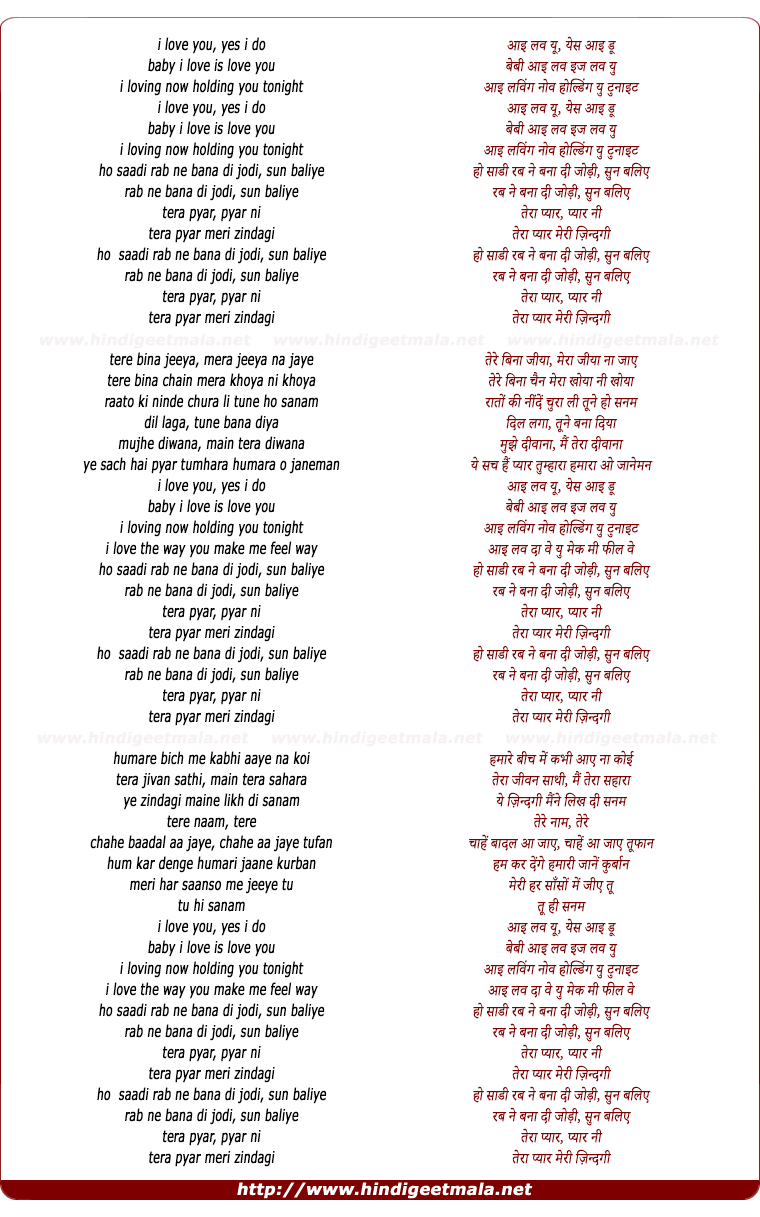 lyrics of song I Love You (Twist And Shout)