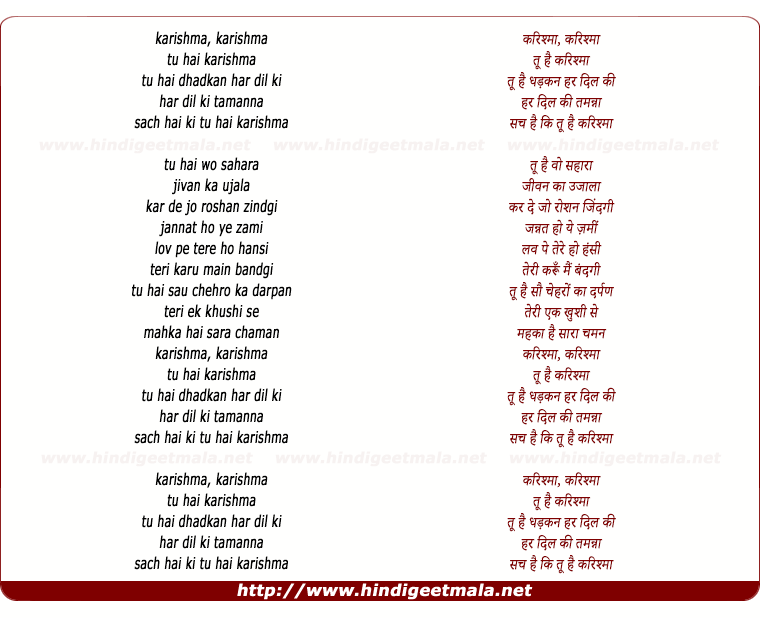lyrics of song Tu Hain Karishmaa
