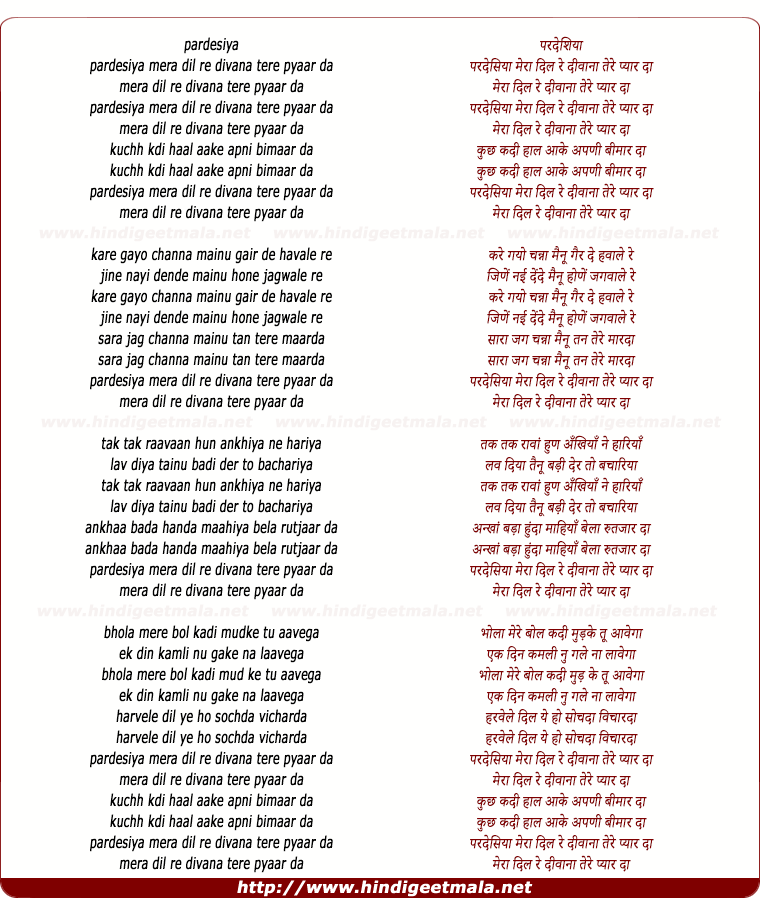 lyrics of song Pardesiya