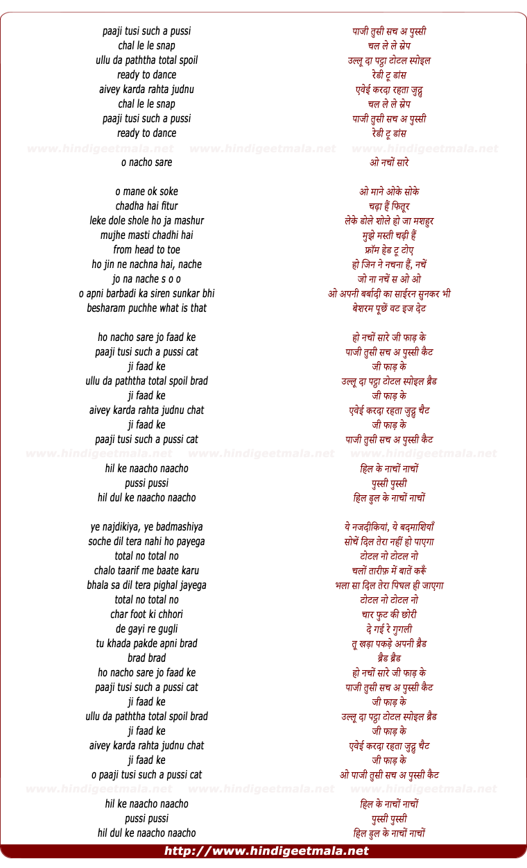 lyrics of song Happy Ending (Mashup)