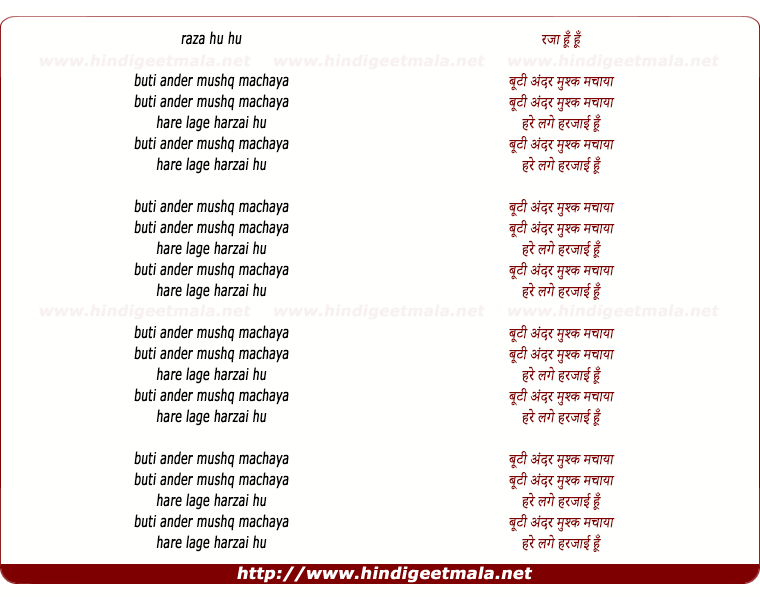 lyrics of song Punjaab