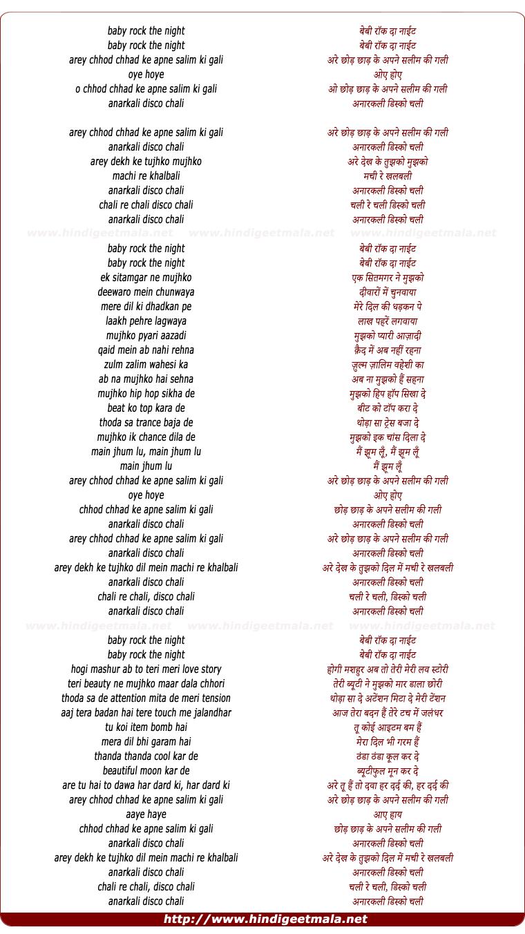 lyrics of song Anarkali Disco Chali - Hyper Mix