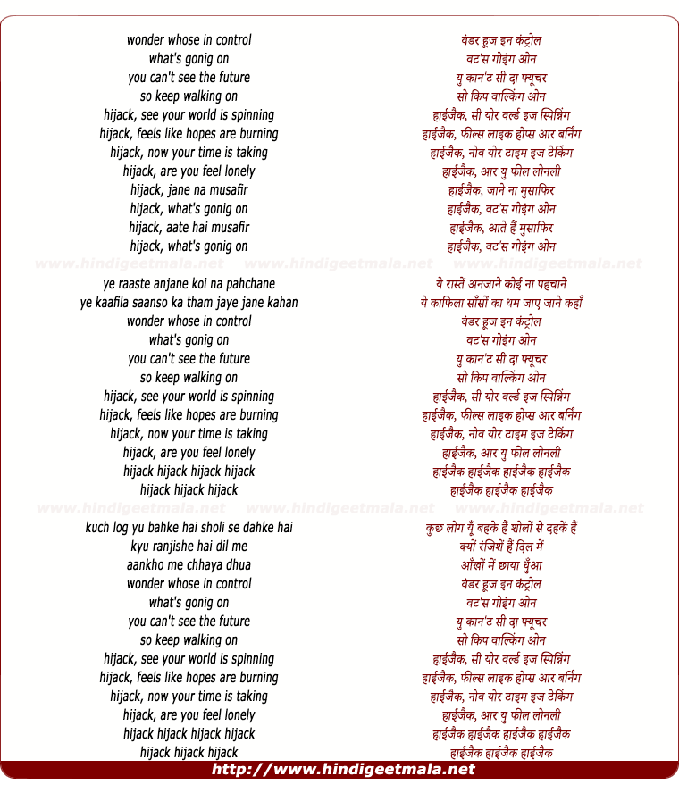lyrics of song Hijack Theme