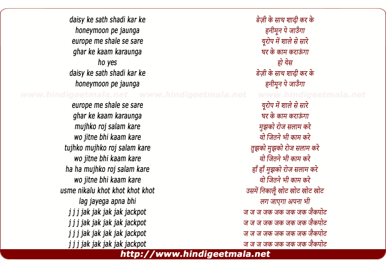 lyrics of song Lag Jayega Apnaa Bhi Jackpot