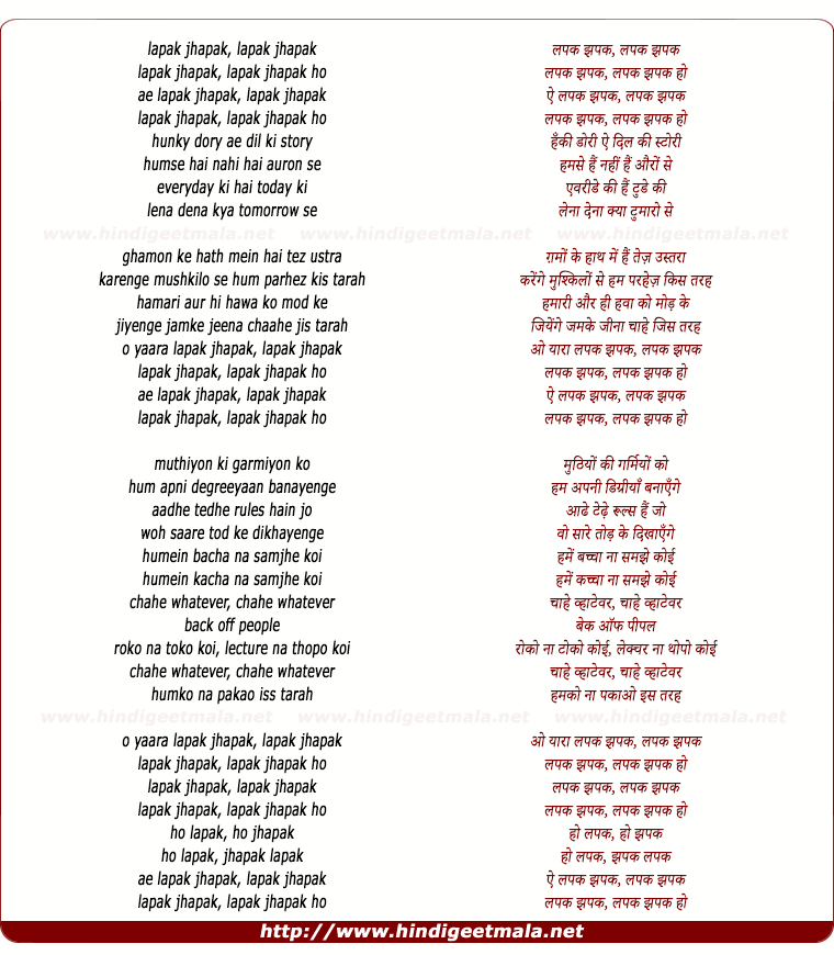 lyrics of song Lapak Jhapak