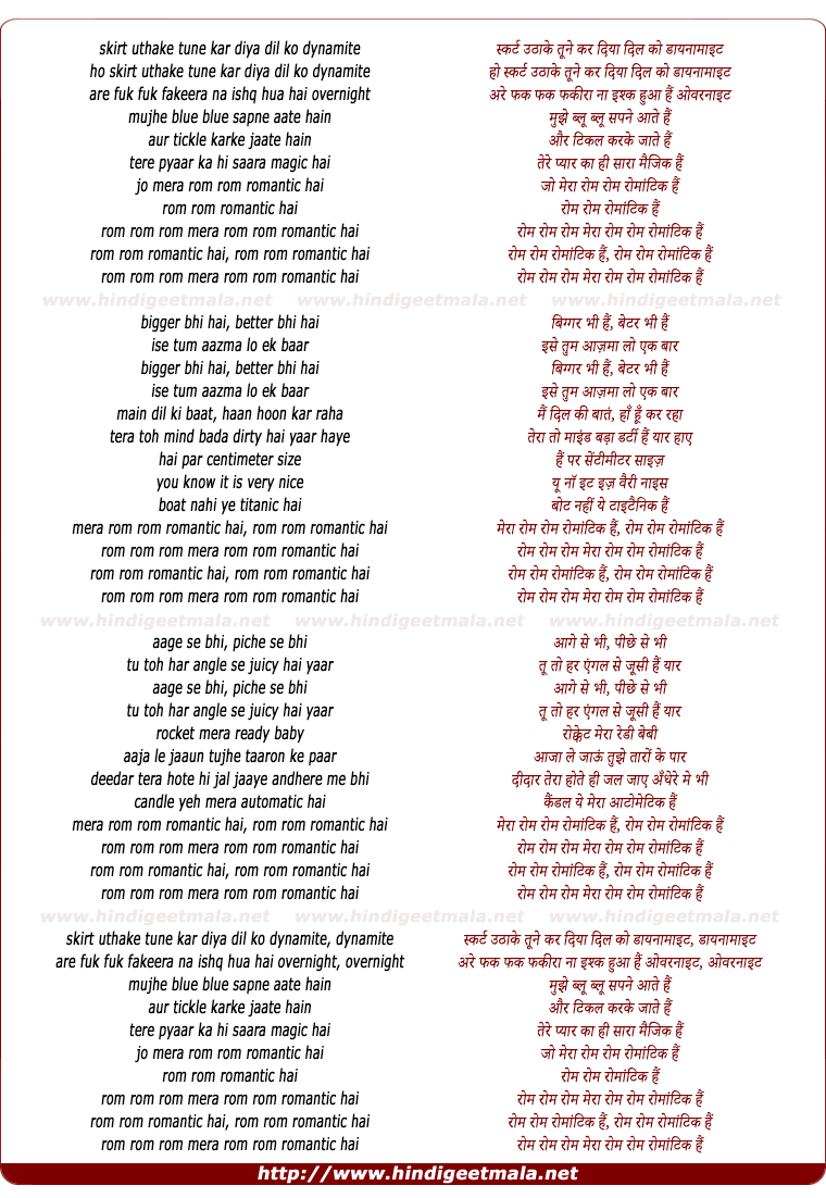 lyrics of song Rom Rom Romantic