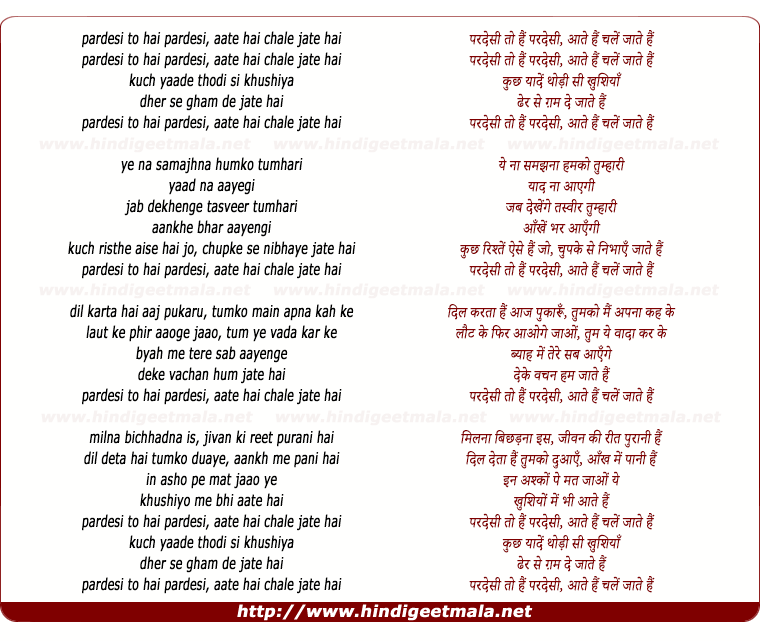 lyrics of song Pardesi To Hai Pardesi Aate Hai