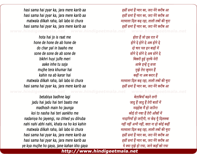 lyrics of song Haseen Samaa Hain