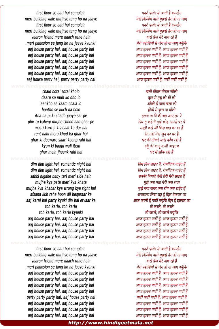 lyrics of song House Party