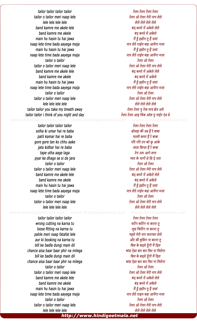 lyrics of song Tailer O Tailer