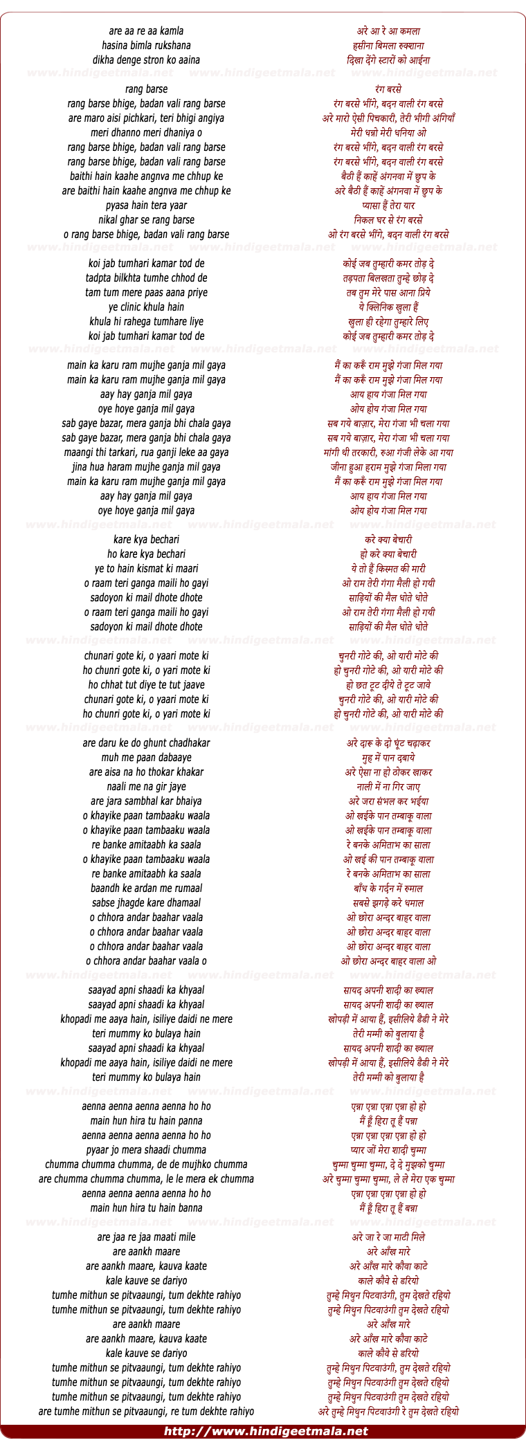 lyrics of song Parody (Muhabbat Ki Hai Humne)