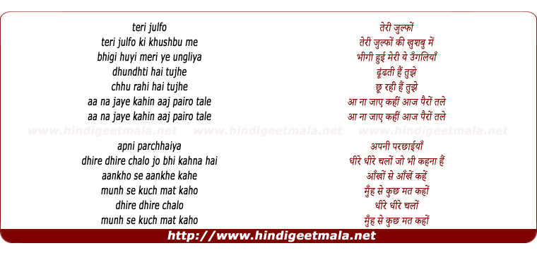 lyrics of song Teri Zulfon Kee Khushboo