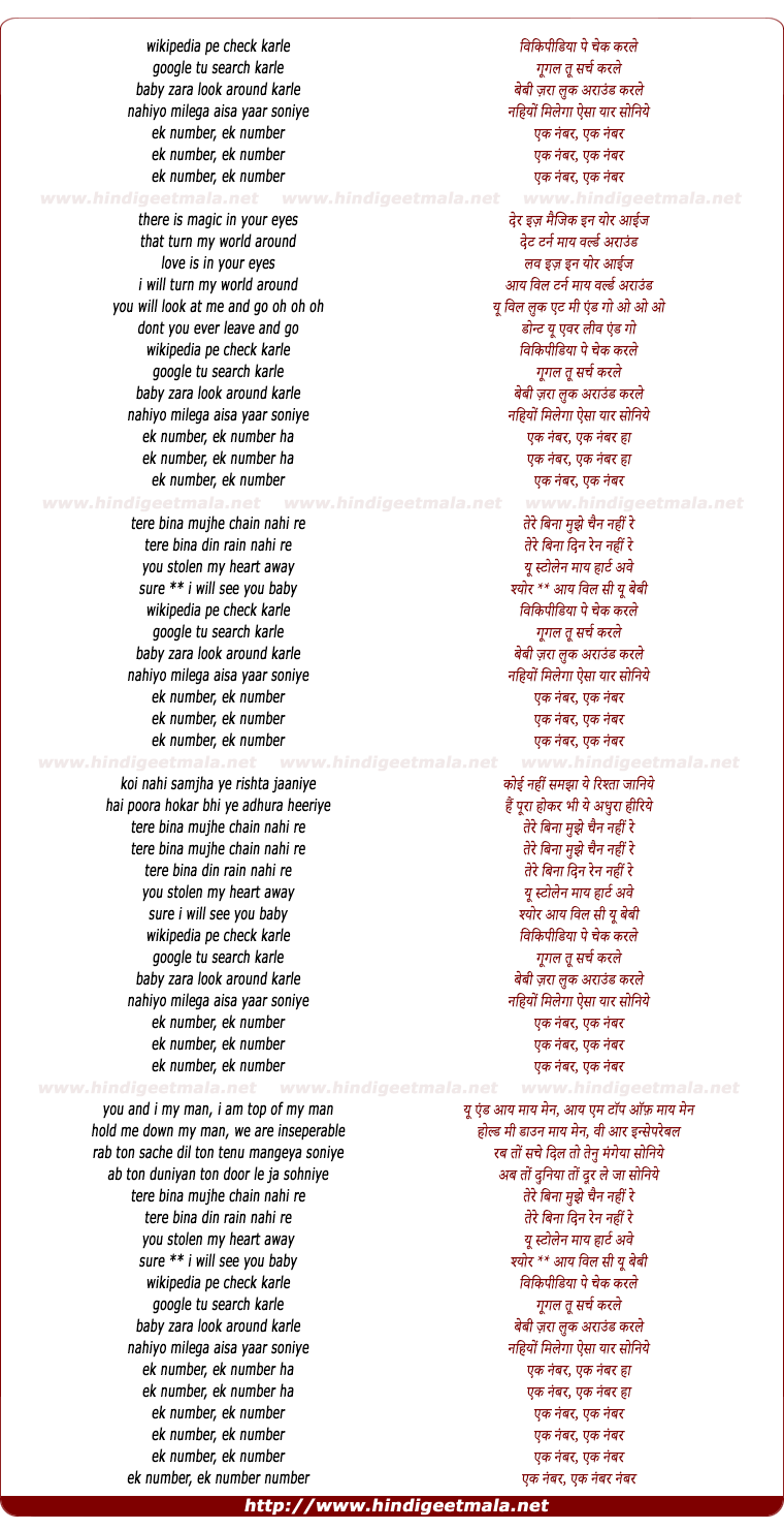 lyrics of song Ek Number