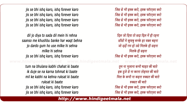 lyrics of song Ishq Forever