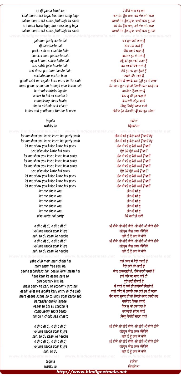 lyrics of song Aise Karte Hai Party