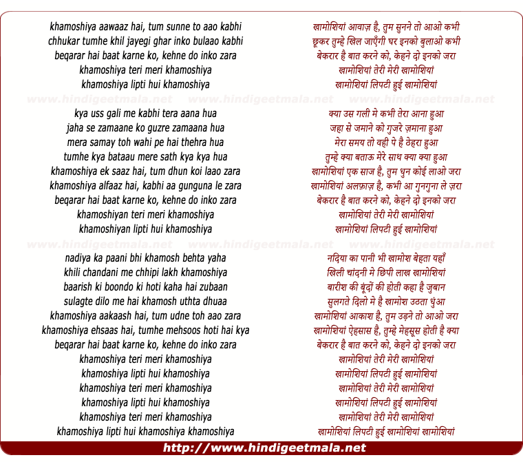 lyrics of song Khamoshiyan (MTV)